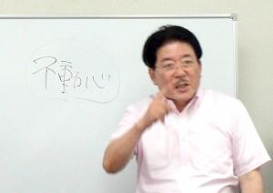 阿奈康雄氏