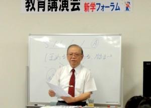 エース教育総研の青木清代表