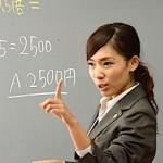 予選で算数の模擬授業をする鹿島塾の岩間麻美先生