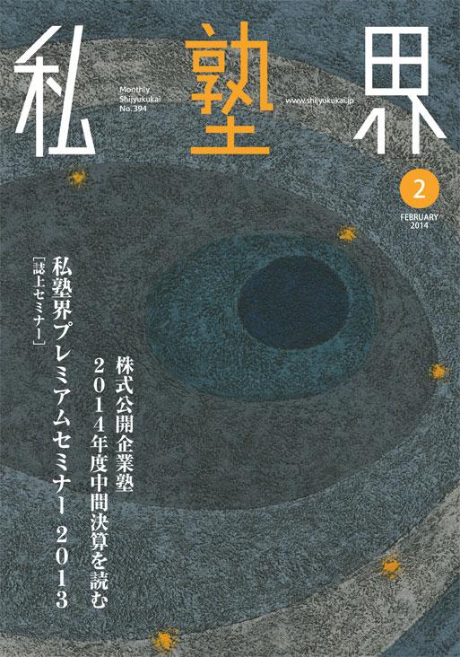 02_001_hyoushi