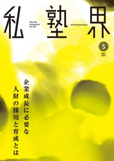 05_001_hyoshiai