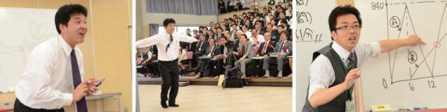 左から理科の高田晋輔先生(野田塾)、高田先生が「三半規管」を説明するためにくるくる回って表現、数学の岡部正行先生(開倫塾)