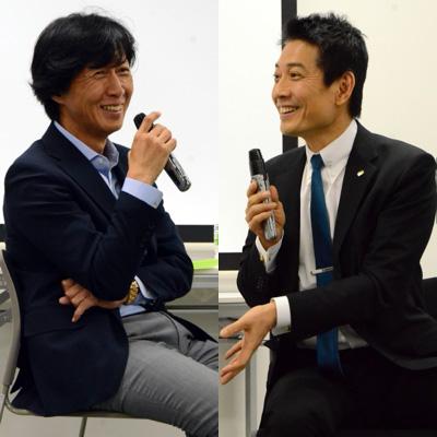 石田氏と中谷氏の公開対談