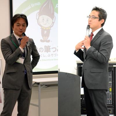 立志塾の髙木代表とベリタスアカデミーの三上氏