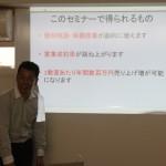 講演する信田代表