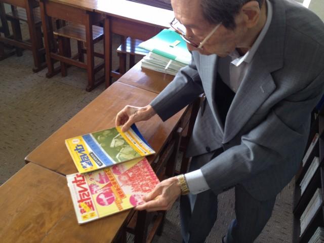 2013年5月に田中先生を訪問した際に『塾たいむ』をお譲りいただいた