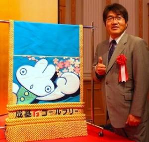 成基コミュニティグループの佐々木喜一代表と遠藤関に贈呈された化粧まわし