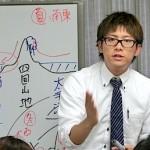 日米文化学院の大久保貴博先生