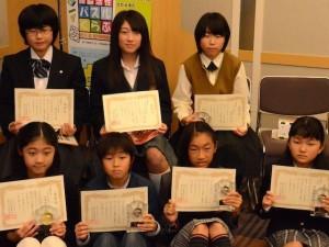 東京の部・ニュース作文コンクールで受賞した小中学生