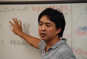 NS人材教育の松田浩一代表