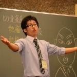 野田塾の佐藤紀貴先生