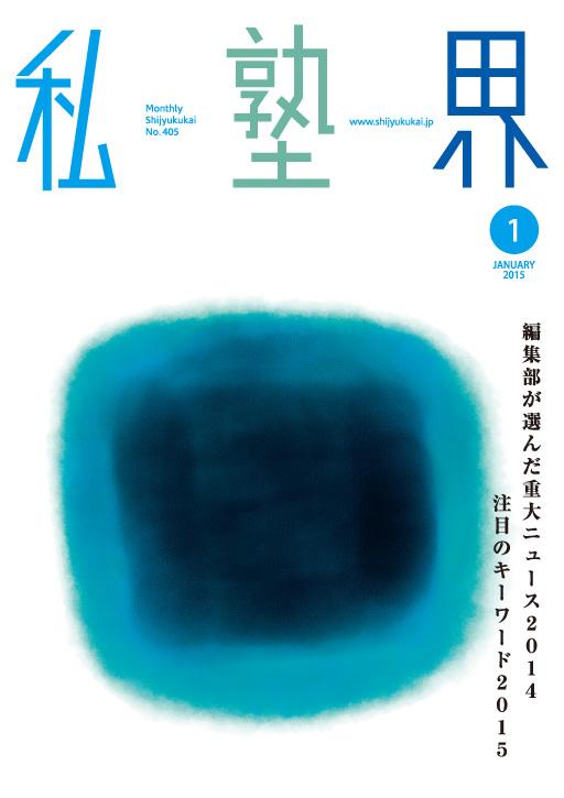 1_001_hyoushi