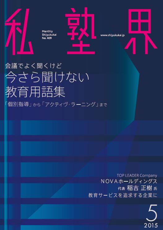 05_web_site