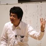 授業をする鈴木先生