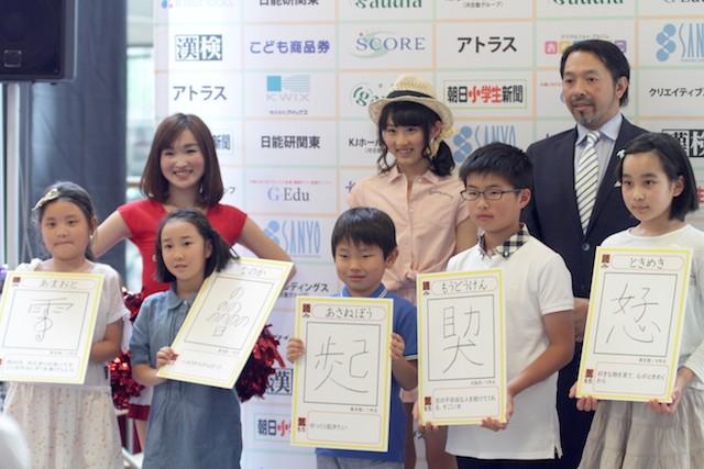 受賞候補に残った子どもたちと審査員たち