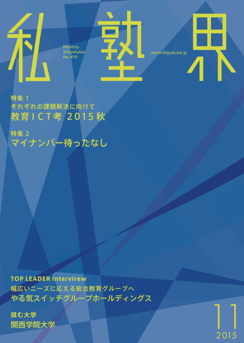 15_11_top