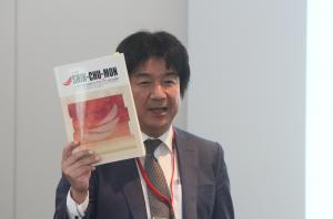 THE SHIN-CHU-MONについて語る糸井幸男氏