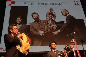表彰を受ける名学館掛川校の松下一徳オーナーと齋藤大樹塾長