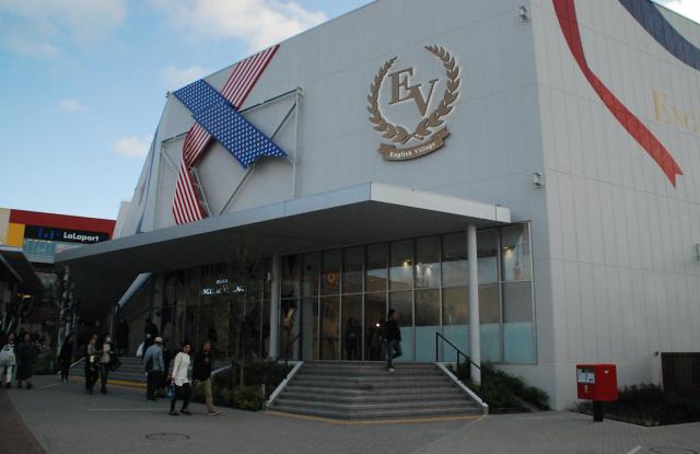 万博公園に開業した複合施設「EXPOCITY」内にある「OSAKA ENGLISH VILLAGE」