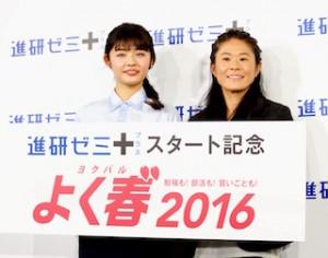 澤穂希さん(写真右)と古畑星夏さん