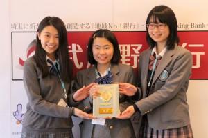 優勝した渋谷教育学園渋谷高校の(写真左から)康莉宝さん、石川智尋さん、宮下み月さん。