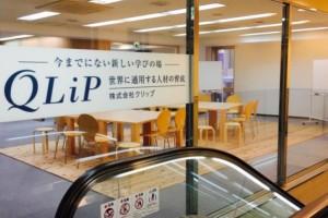 学進グループが4月から徳島駅前に開校するQliP