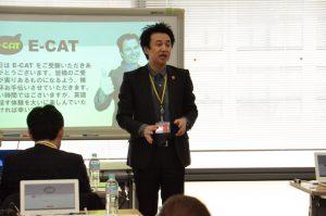 E-CATのコンセプトを語る安河内哲也氏