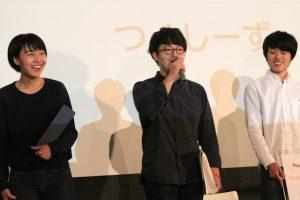 左から、福田沙季さん、伊藤望さん、大川将さん