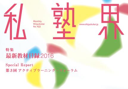 2016_06_sam