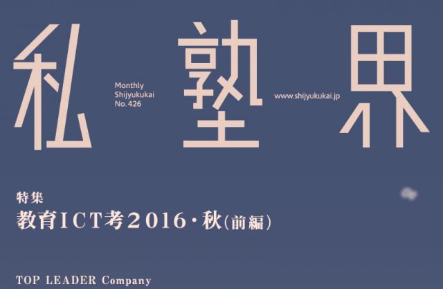 2016_10_sam