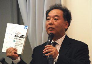 エデュケーショナルネットワーク社の藤川享氏
